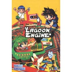 Lagoon Engine 05