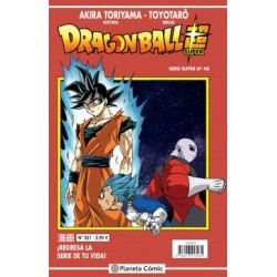 Dragon Ball Super 40 (Serie roja 251)