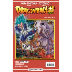 Dragon Ball Super 43 (Serie roja 254)