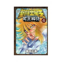 Saint Seiya Next Dimension 04
