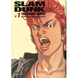 Slam Dunk Integral 01