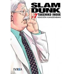 Slam Dunk Integral 07