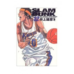 Slam Dunk Integral 12