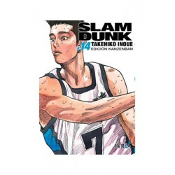 Slam Dunk Integral 14