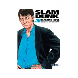 Slam Dunk Integral 16