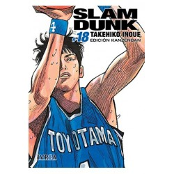 Slam Dunk Integral 18