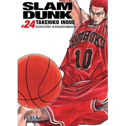 Slam Dunk Integral 24