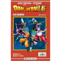 Dragon Ball Super 05 (Serie roja 216/216)