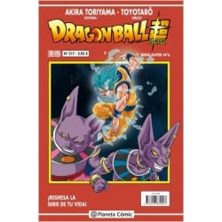 Dragon Ball Super 06 (Serie roja 217)