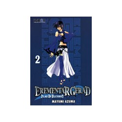 Erementar Gerad Flag Of Bluesky 02